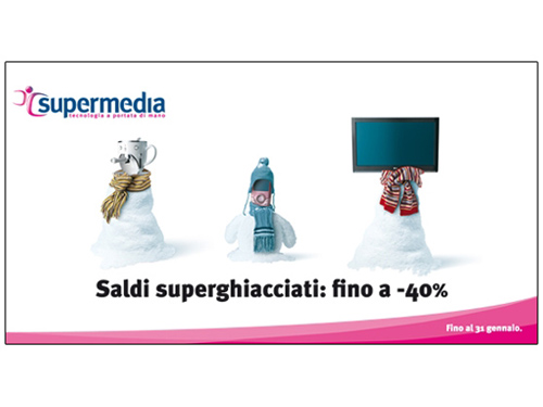 supermedia2